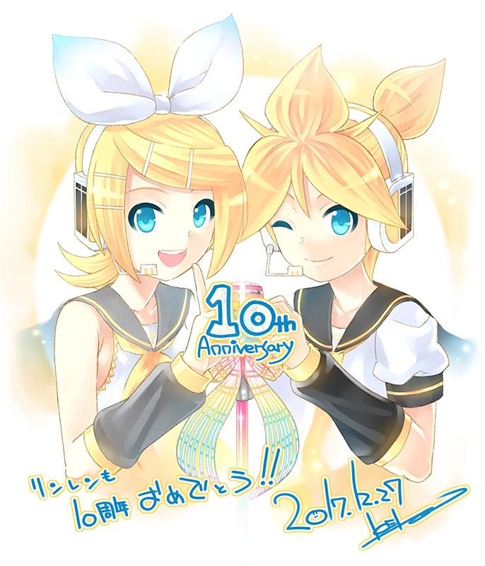 鏡音リンレン10周年記念サイト